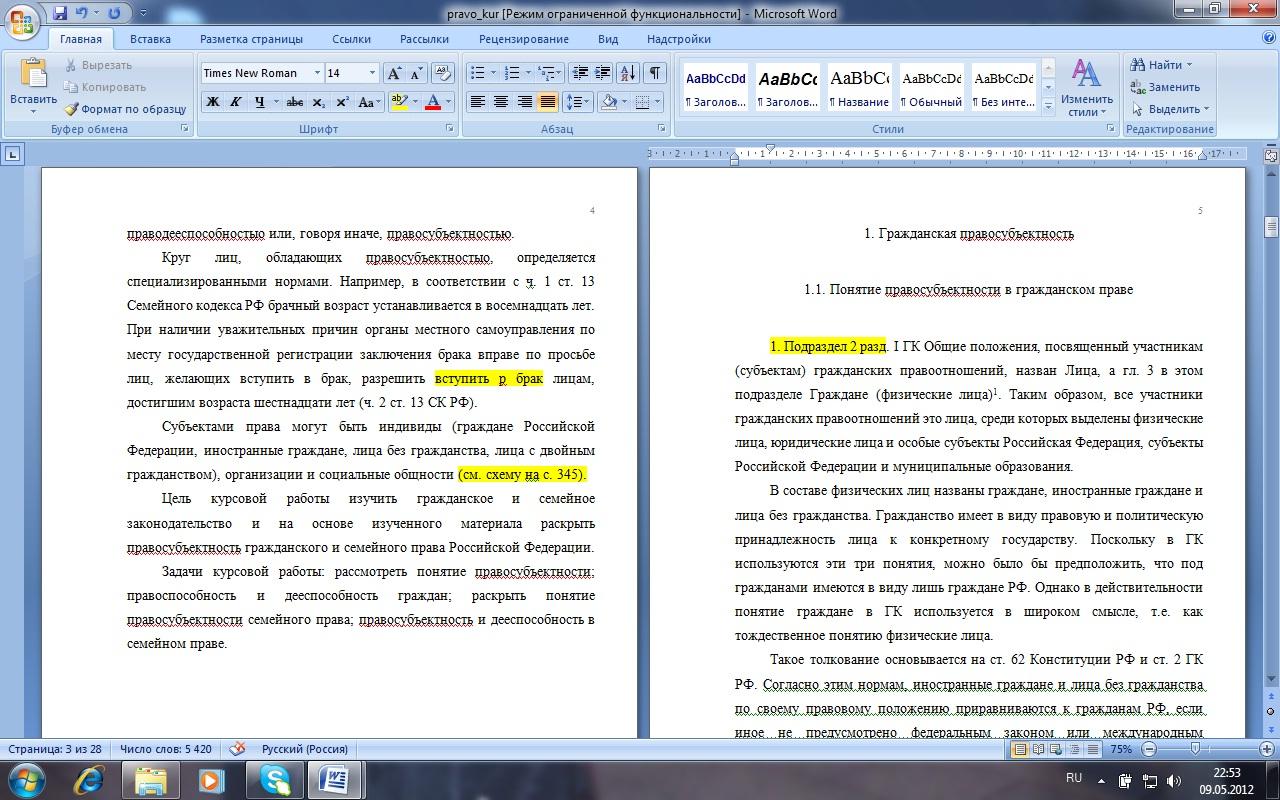Продвижение сайта homeworkpro.ru информационное продвижение сайта f